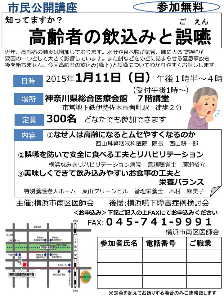 2015_0111